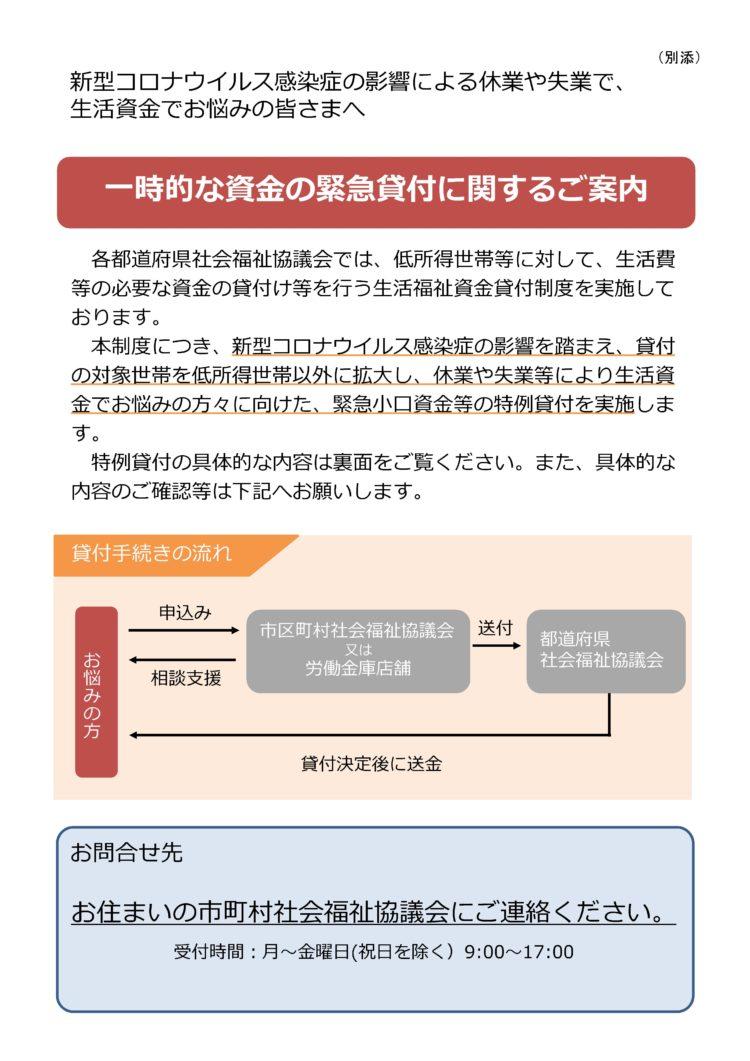 感染 青森 者 県